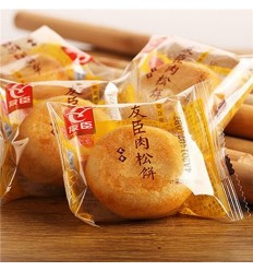友臣肉松饼 Rousong Cracker 一箱2.5Kg(60-70小包)