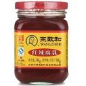 王致和红辣腐乳 Fermented bean curd 340g