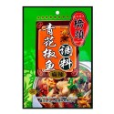 桥头牌青花椒鱼调料 HuaJiao Fish spices 150g