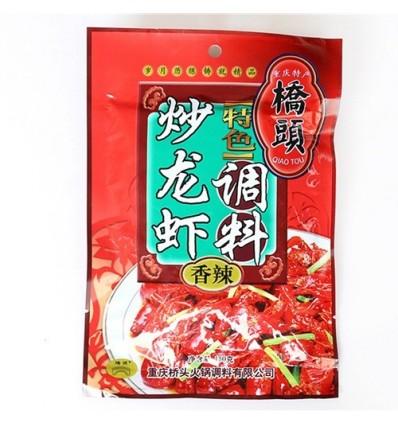 桥头牌炒龙虾调料 ChaoLongxia spices 150g