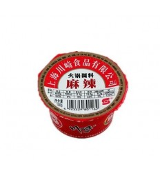 川崎火锅调料(麻辣味) Hot Pot Seasoning 100g
