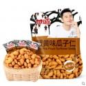 甘源 蟹黄味 瓜子仁 sunflower seeds 75g