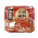 海底捞(麻辣味)盒装火锅蘸料100g Hot pot spices