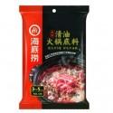 海底捞(清油)火锅底料 麻辣味 Hot pot spices 220g