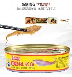 鱼家香美味凤尾鱼 Canned Fried Anchovies 184g