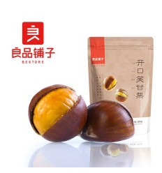 Frit Ravich 烤味瓜子 Toasted Sunflower Seeds 150g