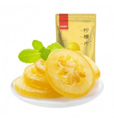 良品铺子 - 柠檬片 Dry Lemon 70g