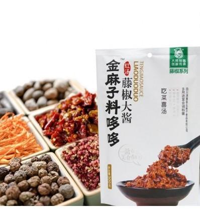 金麻子料哆哆藤椒大酱(清汤) TengJiao Sauce 300g
