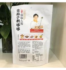 金麻子料哆哆藤椒大酱(红汤) TengJiao Sauce 300g