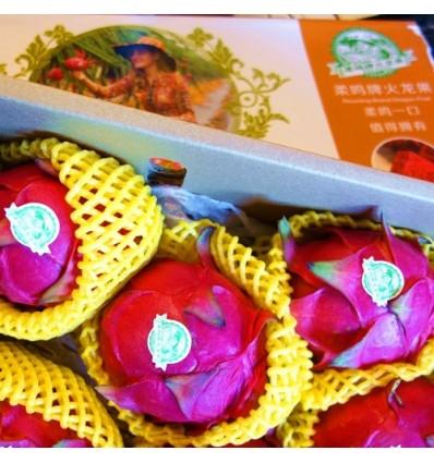 柔鸣牌海南红心火龙果 (巨无霸)Dragon Fruit 1箱4kg