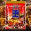 桥头火锅底料(麻辣) Hot pot spices 400g