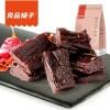良品铺子 - 迷你风干牛肉 Mini dried beef 100g