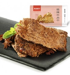 良品铺子 - 狠辣牛肉干 Spicy beef jerky 80g