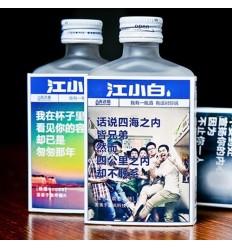 网红江小白酒*表达瓶 White Wine 100ml