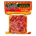 重庆桥头老火锅底料 Hot pot spices 280g