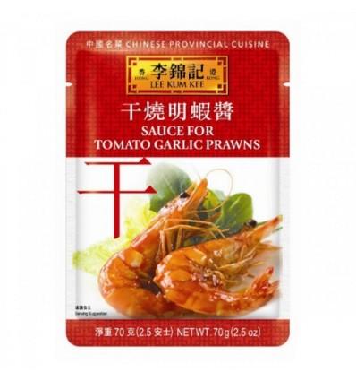 李锦记干烧明虾酱(袋装) shrimp sauce 70g