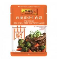 李锦记西兰花炒牛肉酱 Fried beef with broccoli 50g