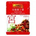 (已过最佳赏味期2020.2.20)李锦记宫保鸡丁(袋装)60g Kung Pao Chicken