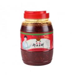 丹丹牌郫县红油豆瓣酱 Soy Pasta 1.1Kg