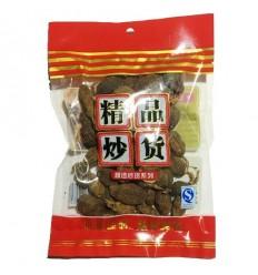 精选包装草果100g Dried Cao guo
