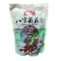 开古八宝菊花茶(10小包)Chinese health tea 115g