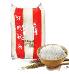 意大利好的软米(长米) Italian Rice 5kg