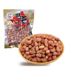 马林牌(烤香)花生 Salty peanut 130g