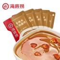 海底捞火锅蘸料 香辣味(袋装) Hot pot spices 120g