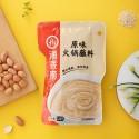 海底捞火锅蘸料 原味 (袋装)Hot pot spices 120g