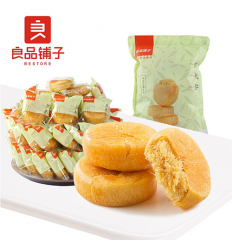 良品铺子 - 肉松饼 380g Bestore Snacks