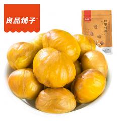 良品铺子 - 甘栗仁 Dry chestnut 80g
