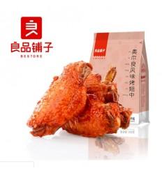 良品铺子 - 奥尔良烤中翅 125g Bestore Snacks