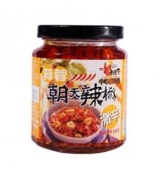 老骡子蒜蓉朝天椒辣椒 240g Green preserved chili