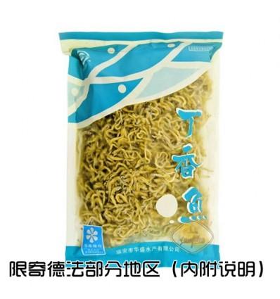 (仅限德法)华盛丁香鱼200g(1-2cm)dingxiang fish