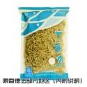 (限寄德法) 华盛丁香鱼干(小条)200g(1-2cm)dingxiang fish