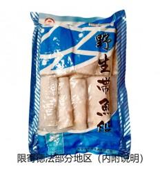 华盛冰冻野生带鱼段 Frozen Band fish fillet 约800g