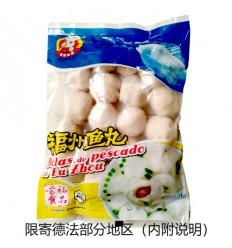 (仅限德法)蒙福福州鱼丸 Beef balls 约440g