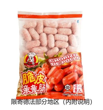 (仅限德法)蒙福脆皮亲亲肠 Mini sausage 约360g