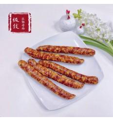 (三根装)德国腊味居极致麻辣香肠 Chinese Sausages