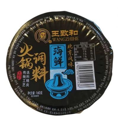 王致和火锅调料(海鲜味) Hot Pot Seasoning 160g