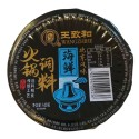 王致和火锅调料(海鲜) Hot Pot Seasoning 160g