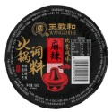 王致和火锅调料(麻辣) Hot Pot Seasoning 160g