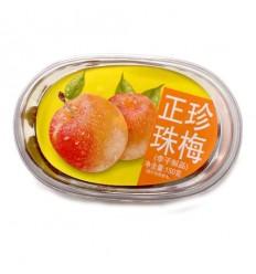 正珍珠梅 plum 150g