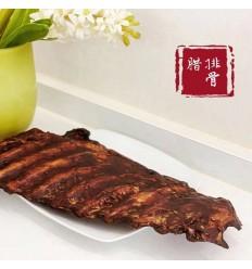 德国腊味居腊排骨 约600-700g Chinese Sausages