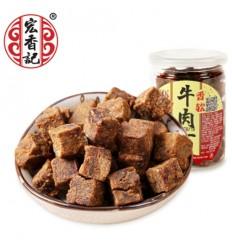 宏香记香软牛肉丁 Dried beef 168g