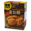 台湾澳客老公饼 Husband Cakes 300g
