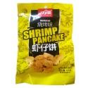 上珍果虾仔饼(烧烤味) Shrimp Pancake 100g