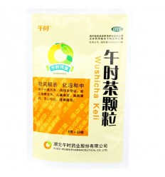 午时茶颗粒 Wushicha tea granules 6g*20袋