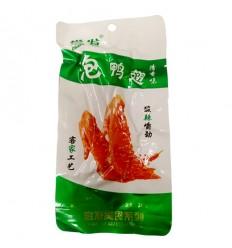 尝发泡鸭翅(清香味) Preserve pato 28