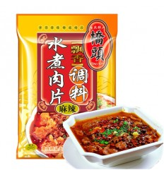 桥头牌水煮肉片调料 Qiaotou Poached meat Spice 120g